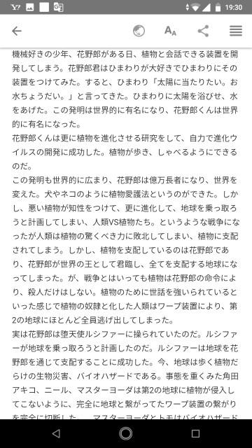 f:id:miyazawatomohide:20200703194605j:image