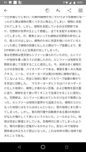 f:id:miyazawatomohide:20200703194616j:image