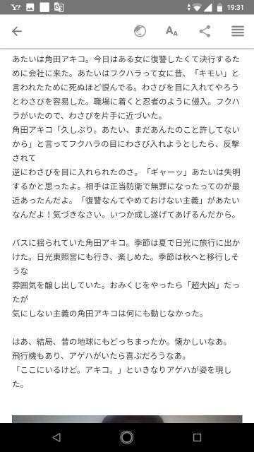 f:id:miyazawatomohide:20200703194626j:image