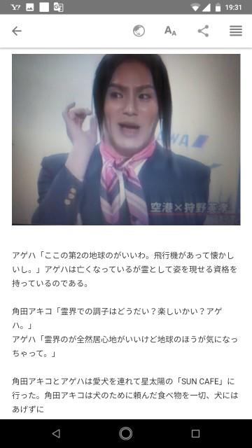 f:id:miyazawatomohide:20200703194644j:image