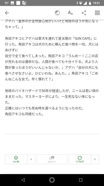 f:id:miyazawatomohide:20200703194656j:image