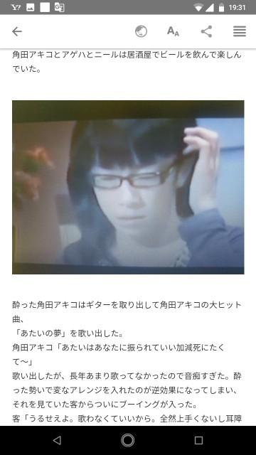 f:id:miyazawatomohide:20200703194710j:image