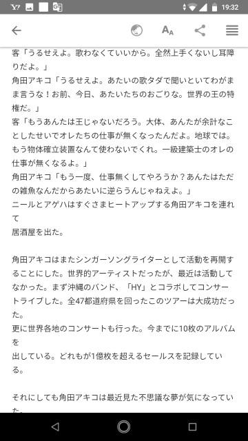 f:id:miyazawatomohide:20200703194719j:image