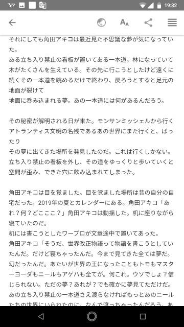 f:id:miyazawatomohide:20200703194729j:image