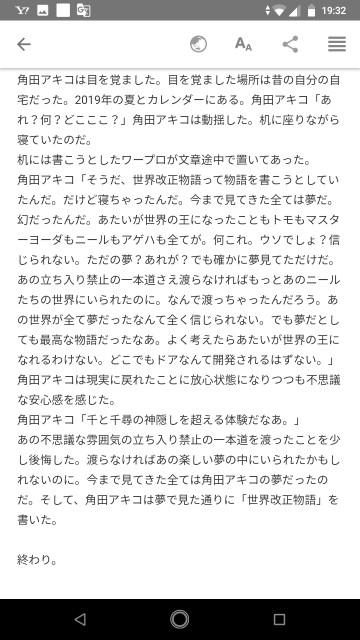 f:id:miyazawatomohide:20200703194738j:image