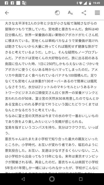 f:id:miyazawatomohide:20200703200158j:image