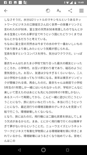 f:id:miyazawatomohide:20200703200231j:image