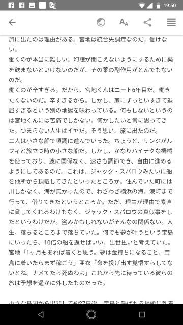 f:id:miyazawatomohide:20200703200248j:image