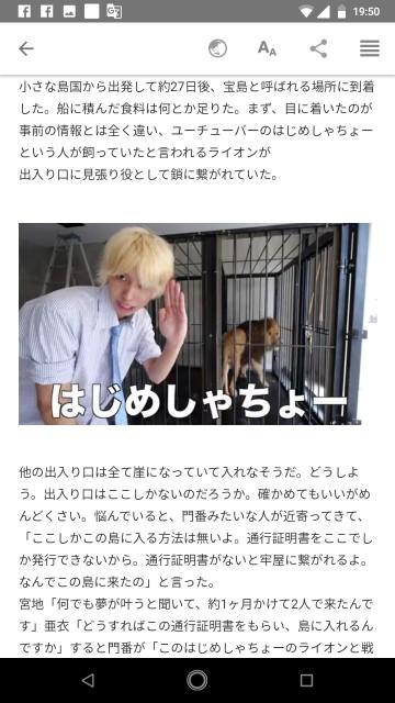 f:id:miyazawatomohide:20200703200307j:image