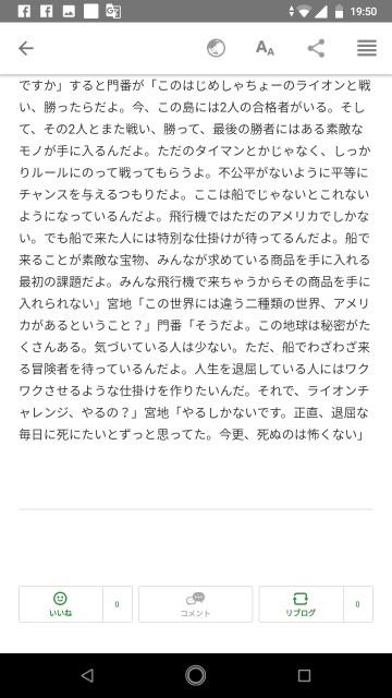 f:id:miyazawatomohide:20200703200318j:image