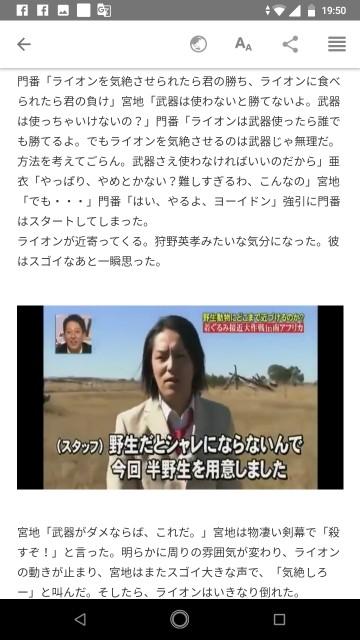 f:id:miyazawatomohide:20200703200332j:image