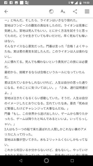 f:id:miyazawatomohide:20200703200342j:image