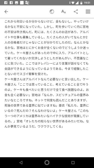 f:id:miyazawatomohide:20200703200353j:image
