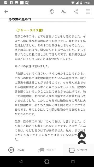 f:id:miyazawatomohide:20200703200415j:image