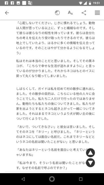 f:id:miyazawatomohide:20200703200427j:image