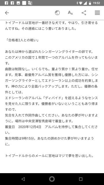 f:id:miyazawatomohide:20200703200507j:image