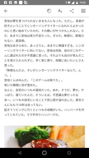 f:id:miyazawatomohide:20200703200518j:image