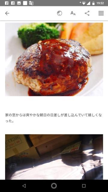 f:id:miyazawatomohide:20200703200531j:image
