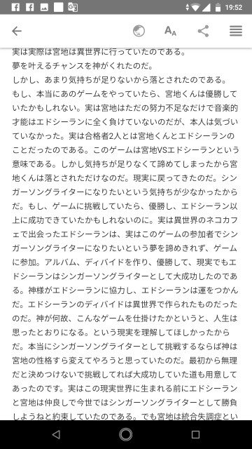 f:id:miyazawatomohide:20200703200549j:image