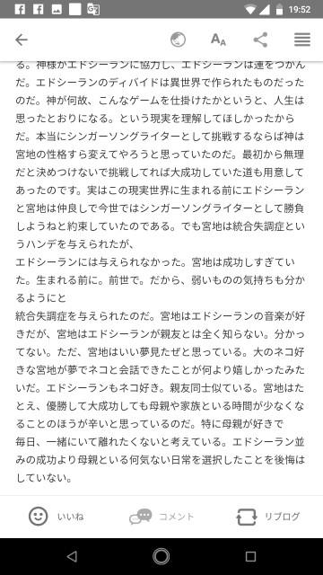 f:id:miyazawatomohide:20200703200559j:image