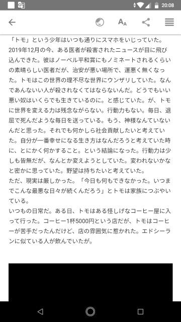 f:id:miyazawatomohide:20200703202817j:image