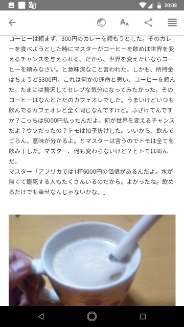 f:id:miyazawatomohide:20200703202835j:image