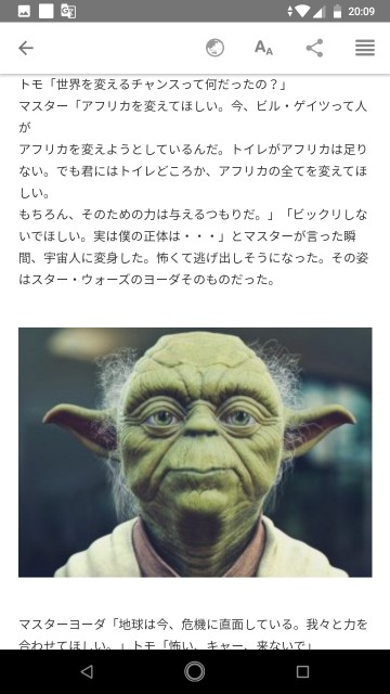f:id:miyazawatomohide:20200703202919j:image
