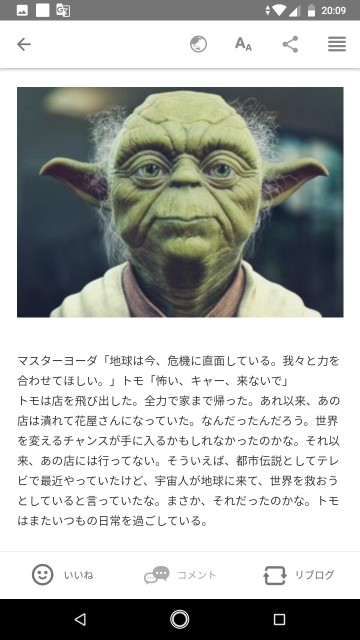 f:id:miyazawatomohide:20200703202936j:image