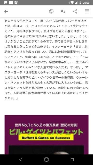 f:id:miyazawatomohide:20200703202955j:image