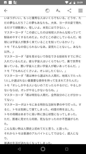 f:id:miyazawatomohide:20200703203053j:image
