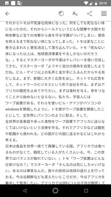 f:id:miyazawatomohide:20200703203112j:image