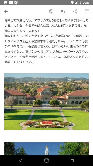 f:id:miyazawatomohide:20200703203128j:image