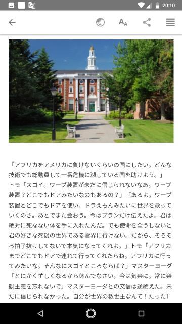 f:id:miyazawatomohide:20200703203143j:image