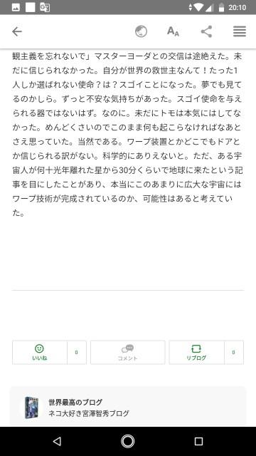 f:id:miyazawatomohide:20200703203156j:image