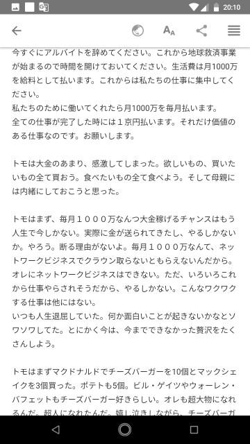 f:id:miyazawatomohide:20200703203224j:image