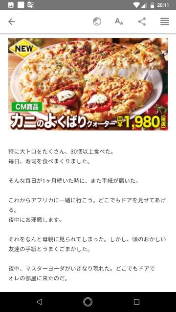 f:id:miyazawatomohide:20200703203310j:image