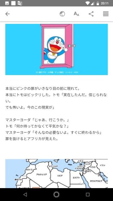 f:id:miyazawatomohide:20200703203324j:image