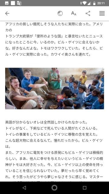 f:id:miyazawatomohide:20200703203355j:image
