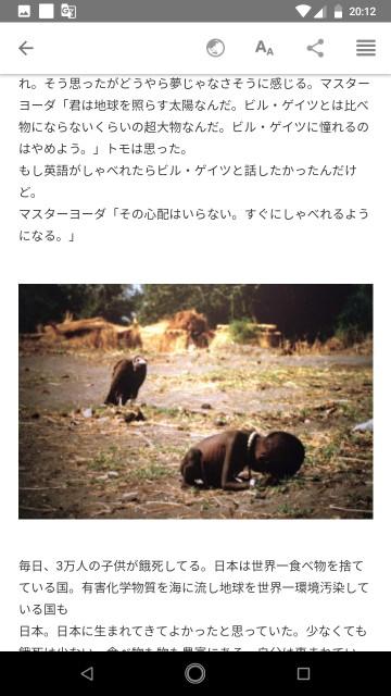 f:id:miyazawatomohide:20200703203409j:image