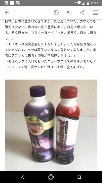 f:id:miyazawatomohide:20200703203423j:image