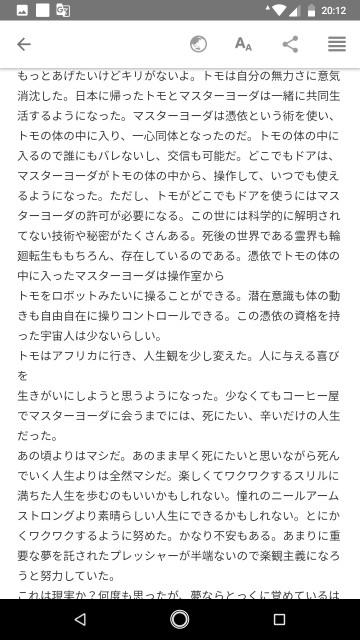 f:id:miyazawatomohide:20200703203435j:image