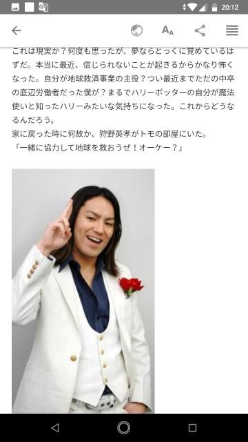 f:id:miyazawatomohide:20200703203446j:image