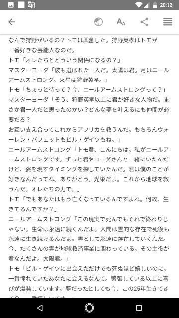 f:id:miyazawatomohide:20200703203458j:image