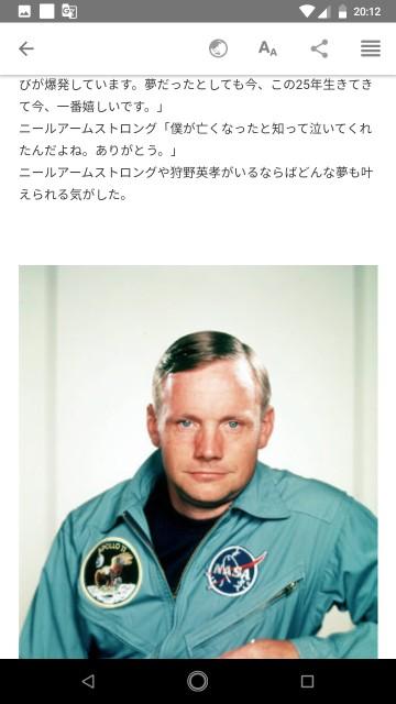 f:id:miyazawatomohide:20200703203509j:image