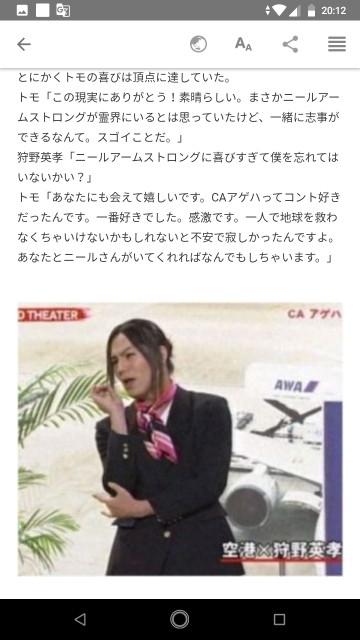 f:id:miyazawatomohide:20200703203522j:image