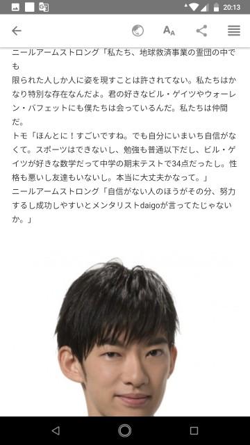 f:id:miyazawatomohide:20200703203534j:image
