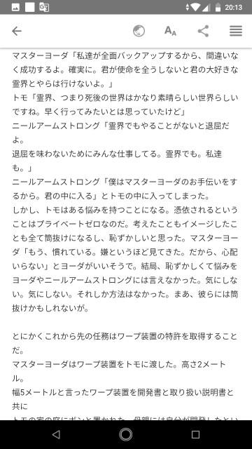 f:id:miyazawatomohide:20200703203546j:image