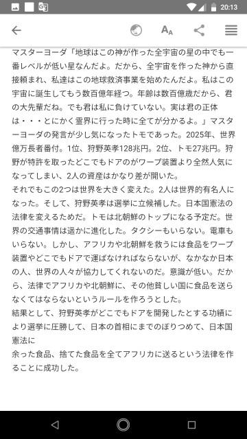 f:id:miyazawatomohide:20200703203612j:image