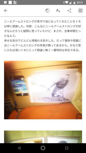 f:id:miyazawatomohide:20200703203625j:image