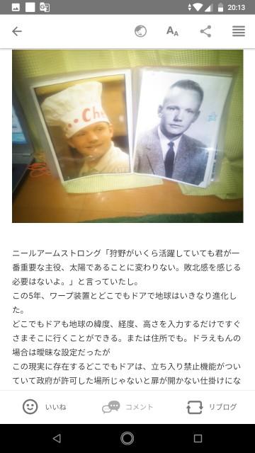 f:id:miyazawatomohide:20200703203638j:image